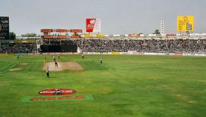 Gaddafi stadium Lahore tickets price