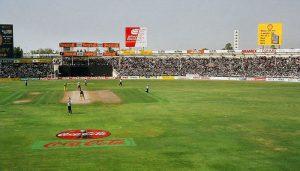 Gaddafi stadium Lahore tickets price